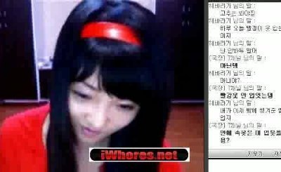 Amazing Korean Teen Webcam Homemade