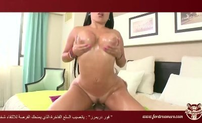 Busty girl with a great desire to fuck -