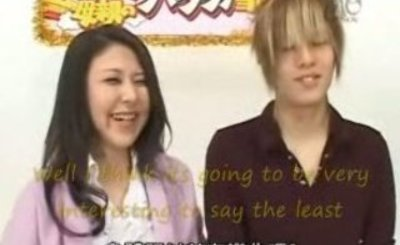 Japanese Mother Son Gameshow ENGLISH SUBTITLES PART 1
